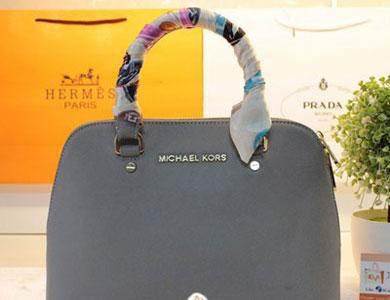 Túi Xách MK Selma F1 Size 20 Cm Màu Tím Đẹp